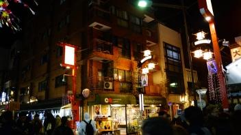 Asakusa by night