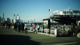 Yokohama - the harbour