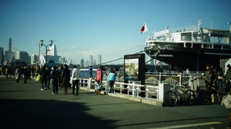 Yokohama - the harbour